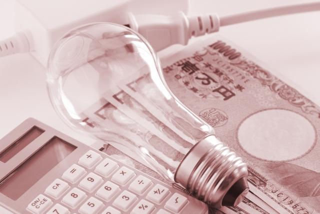 東邦ガスグループの電気の電気料金プラン