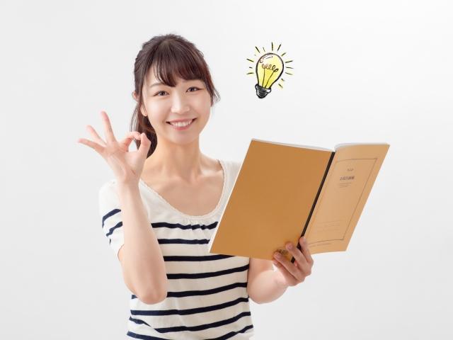 【スマートでんき】の電気料金プランと特徴・評判とは よくある質問